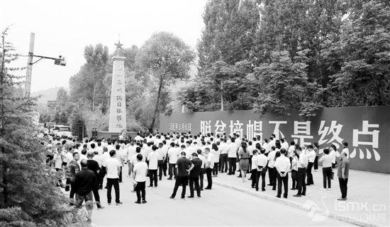 陕州南川抗日根据地纪念碑落成