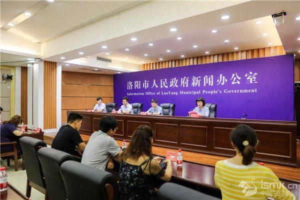 大手笔!栾川县面向全省发放1.28亿元旅游避暑券
