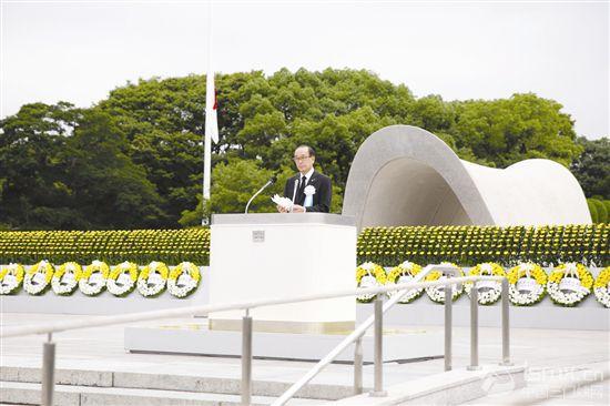 日本广岛举行原子弹轰炸75周年纪念活动