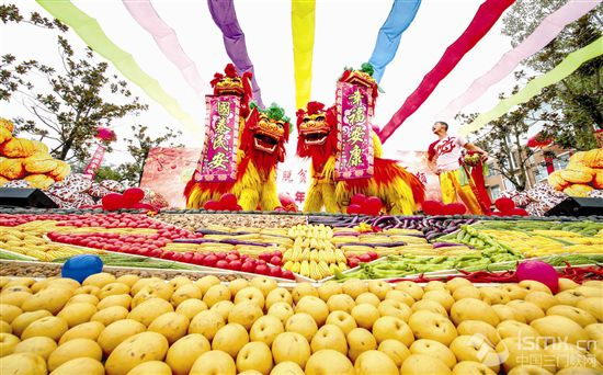 庆祝农民丰收节