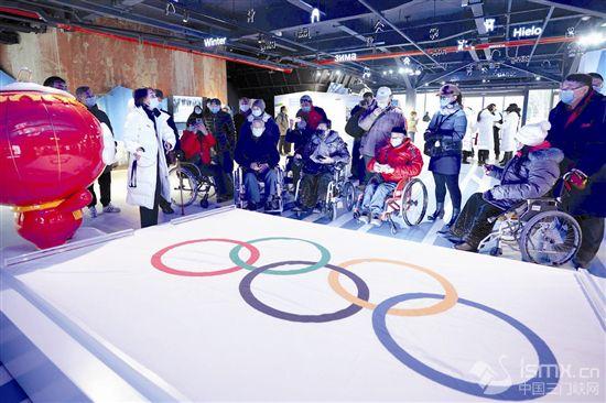 国际残疾人日活动丰富多彩