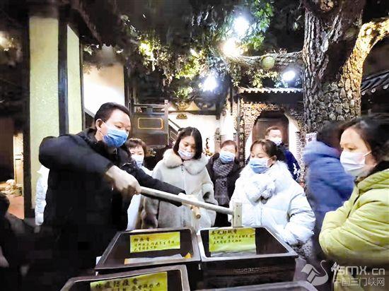"""参观非遗项目道香制作技艺传承体验馆"""""""