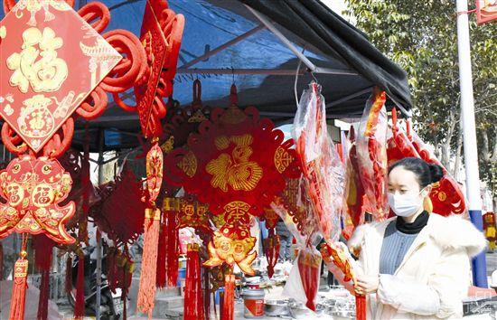 【网络中国节·春节】丰富的年货