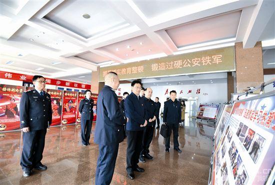 杨跃民调研督导 县政法队伍教育整顿开展情况