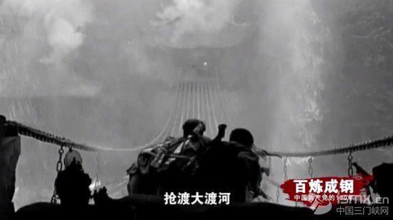 《百炼成钢:中国共产党的100年》第十五集 大会师