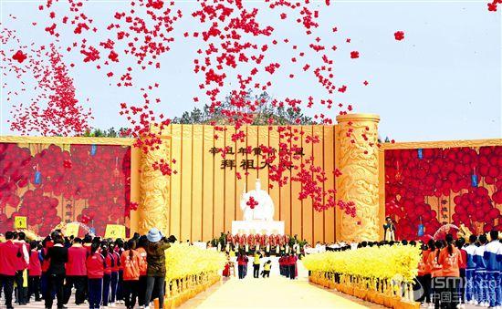 辛丑年黄帝故里拜祖大典在河南郑州举行