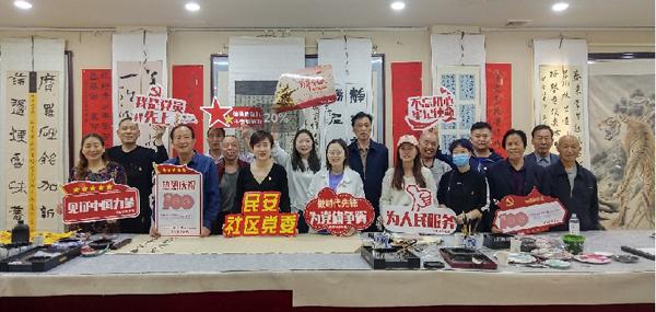 """来义马民安社区党史学习网红党支部打卡啦!"""""""