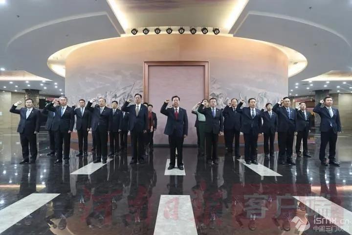 """河南省""""两优一先""""表彰大会召开"""