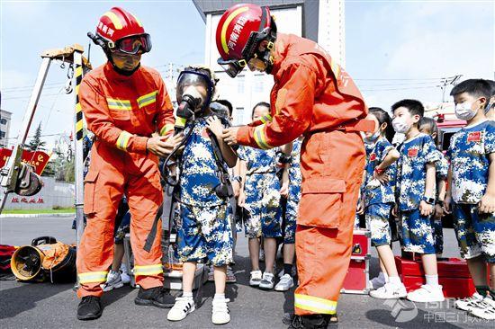 """学习消防知识增强安全意识"""""""