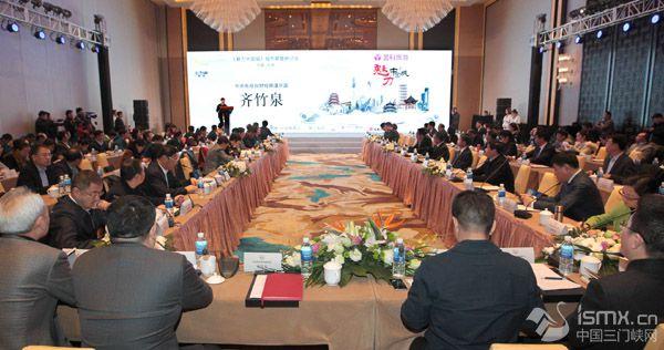 《魅力中国城》城市联盟研讨会举行
