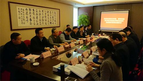 数字陕州地理空间框架建设及应用示范项目通过验收