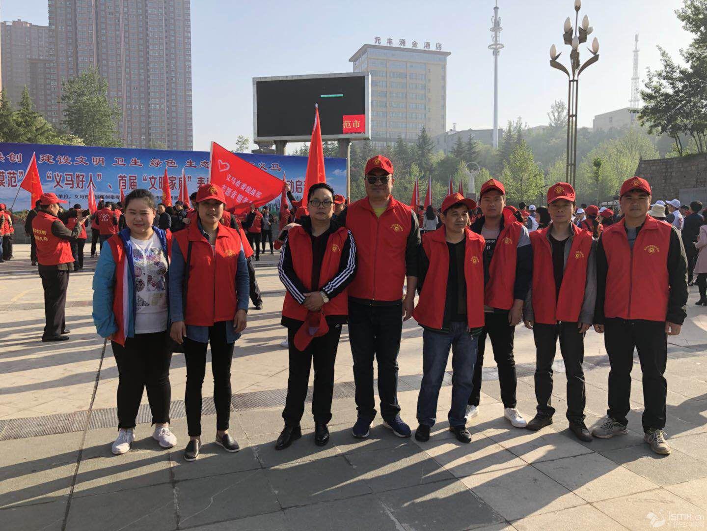 """义马市国土资源局开展助力""""四城联创""""志愿服务活动"""