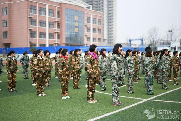 """义马市妇联组织开展迎""""三八""""女子素质拓展活动"""""""