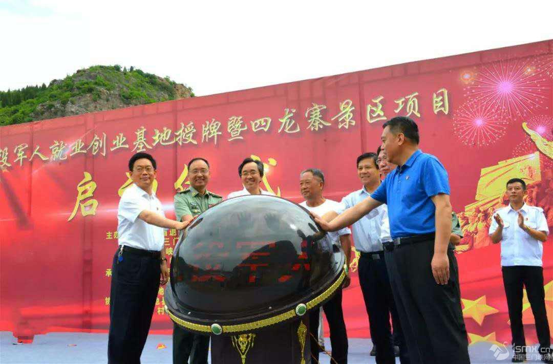 省退役军人事务厅厅长刘国栋莅临三门峡调研