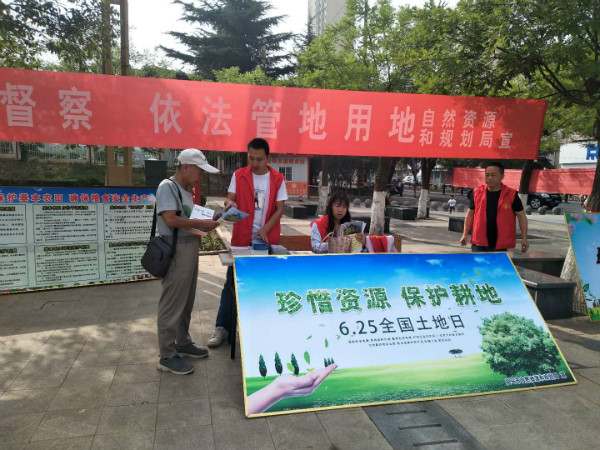 """义马市自然资源和规划局积极开展第29个""""6·25全国土地日""""宣传活动"""