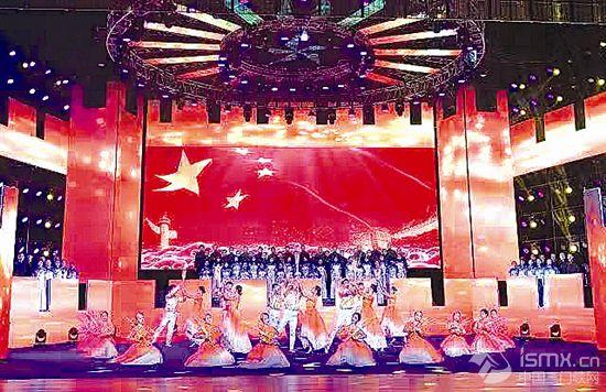 """开发区举办庆祝新中国成立 70周年暨建区27周年文艺晚会"""""""
