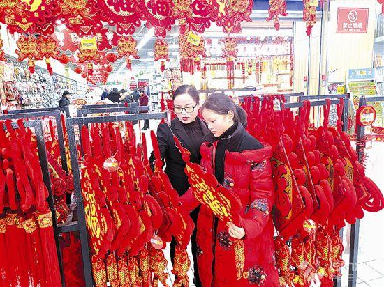 【网络述年】春节临近 年味愈浓