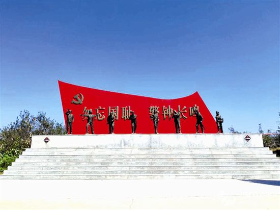 贺村有座抗战纪念馆