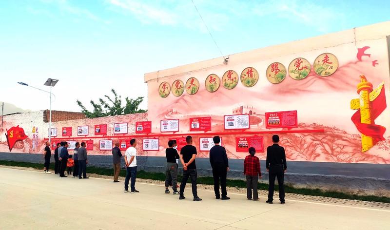 """灵宝市豫灵镇:""""党史文化墙""""开辟党史学习新阵地"""""""